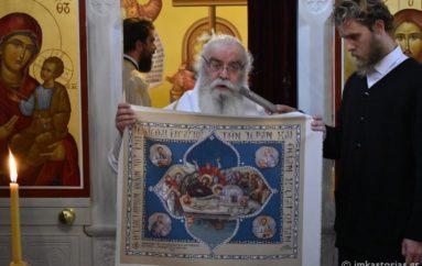 Εγκαίνια Παρεκκλησίου της Αγίας Αικατερίνης στο Δισπηλιό Καστοριάς