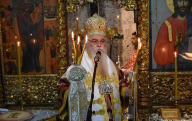 Εορτή της Αγίας Αικατερίνης σε παλαιό Μετόχι του Σινά στην Καστοριά