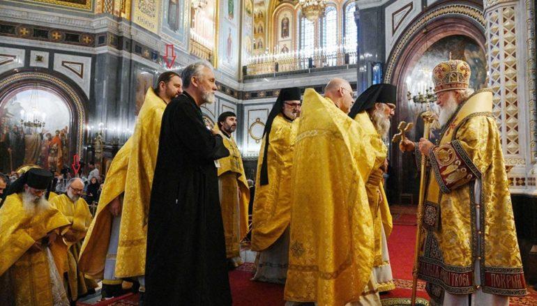 Ιστορική Θεία Λειτουργία στη Μόσχα! Όντως…