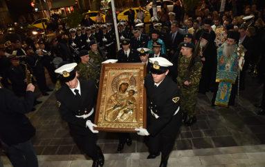 Ο Πειραιάς υποδέχθηκε την Εικόνα της Παναγίας Βηματάρισσας