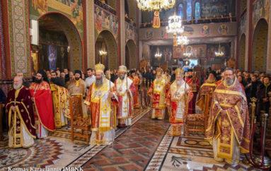 Η Κατερίνη εόρτασε την Πολιούχο της Αγία Αικατερίνη