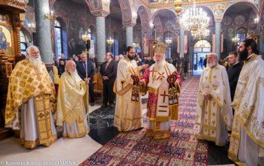 Η εορτή των Αγίων Αναργύρων Κοσμά και Δαμιανού στην Ι. Μ. Βεροίας