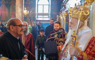 Ο εορτασμός του Αγίου Ανδρέα στην Ι. Μ. Βεροίας