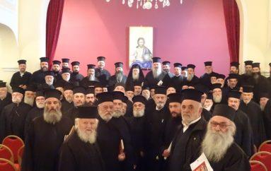Γενική Ιερατική Σύναξη στην Ιερά Μητρόπολη Κορίνθου