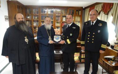 Στο Μητροπολίτη Κορίνθου ο Διοικητής 1ης Περιφερειακής Διοικήσεως Λιμενικού Σώματος