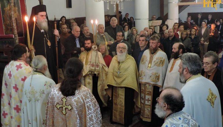 Αρχιερατικός Εσπερινός Εισοδίων της Θεοτόκου στο Επισκοπείο Άρτης