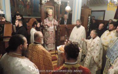 Πανηγύρισε η Ι. Μονή Αγίας Αικατερίνης Καταρράκτου Άρτης