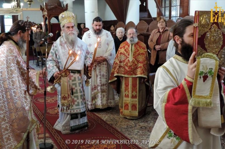 Λαμπρός ο Εορτασμός του Αγίου Δαμασκηνού Στουδίτου στην Άρτα