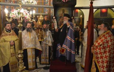 Αρχιερατικός Εσπερινός της Αγίας Αικατερίνης στην Τρίπολη