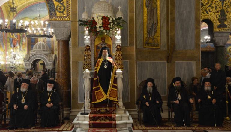 Πολυαρχιερατικός Εσπερινός για τον Άγιο Ανδρέα στην Πάτρα