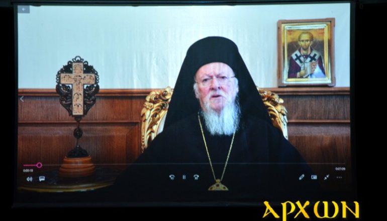Ο χαιρετισμός του Οικ. Πατριάρχη για την έναρξη του Συνεδρίου Θρησκευτικού Τουρισμού