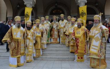 Λαμπρός ο εορτασμός του Πολιούχου των Πατρών Αγίου Ανδρέα