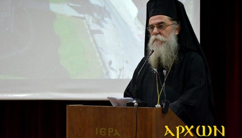 Ο χαιρετισμός του Μητροπολίτη Άρτης στο Συνέδριο Θρησκευτικού Τουρισμού