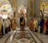 Αρχιερατικός Εσπερινός στον Ι. Ναό Αγίου Ανδρέου Πατρών