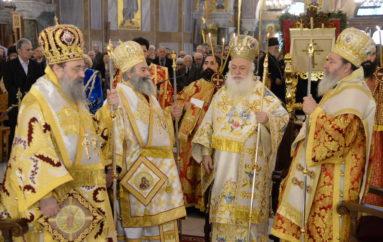 Πολυαρχιερατικό Συλλείτουργο για τους Αχαιούς Αγίους στην Πάτρα