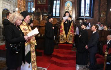 """Οικ. Πατριάρχης: """"Το Οικ. Πατριαρχείο είναι η Εκκλησία της μαρτυρίας της Αναστάσεως"""""""