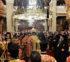 Εσπερινός του Αγίου Ιωάννου του Χρυσοστόμου στην Θεσσαλονίκη