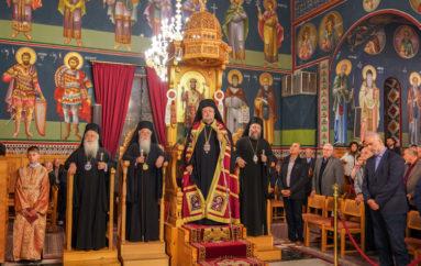 Πολυαρχιερατικός Εσπερινός στον Ιερό Ναό Αγίου Μηνά Ναούσης