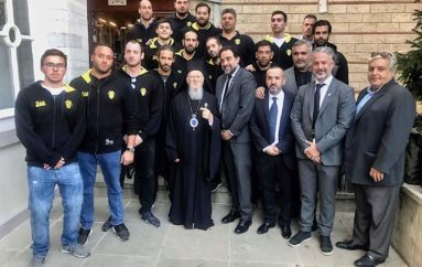 """Οικουμενικός Πατριάρχης: """"Οι γενναίοι δεν κλαίνε"""""""