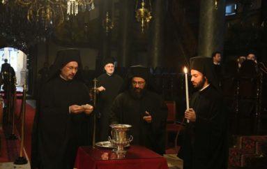 Εκλογές Επισκόπων και Αγιοκατατάξεις στο Οικουμενικό Πατριαρχείο