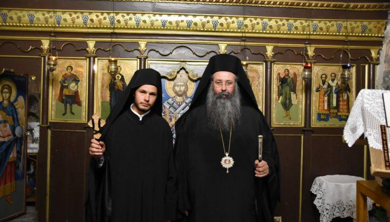 Νέος Μοναχός στην Ιερά Μητρόπολη Κίτρους