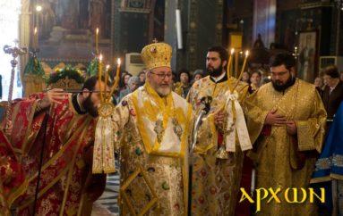 Η εορτή του Αγίου Αποστόλου Φιλίππου στην Καλαμάτα