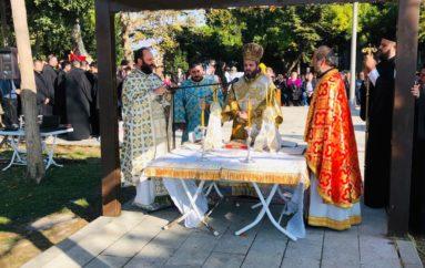 Η μνήμη του Αγίου Νεκταρίου στη γενέτειρά του Σηλυβρία