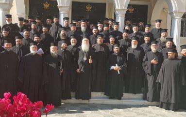Γενική Ιερατική Σύναξη στην Ι. Μητρόπολη Περιστερίου