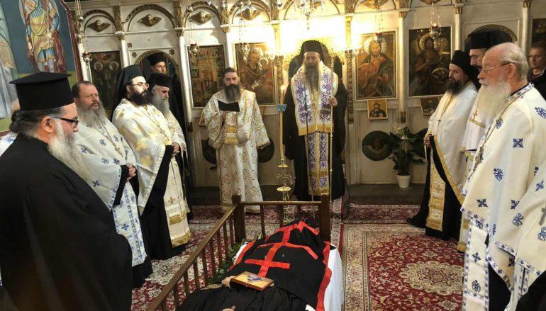 Η Εξόδιος Ακολουθία της Ηγουμένης της Ι. Μονής Αγίου Γεωργίου Κορινού