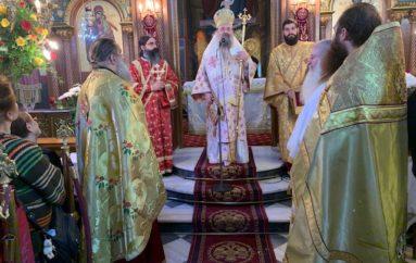 Αρχιερατικό Συλλείτουργο στην Πάτρα για τον Άγιο Νεκτάριο
