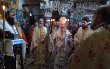 Εκδηλώσεις Μνήμης του Αγίου Ιακώβου του εν Δερβεκίστη