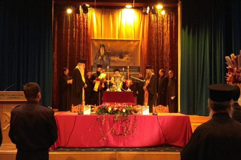 Έναρξη Επιστημονικού Συνεδρίου για τον Άγιο Ιάκωβο τον εν Δερβεκίστη