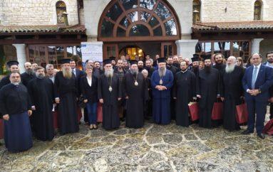 Στα Ιωάννινα η Β΄ ημέρα του Συνεδρίου Θρησκευτικού Τουρισμού