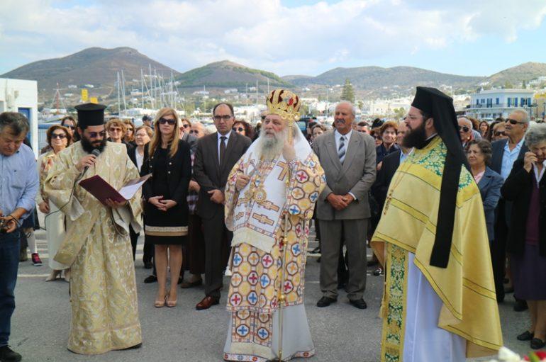 Η Ιερά Πανήγυρις της Οσίας Θεοκτίστης Πολιούχου Παροικιάς