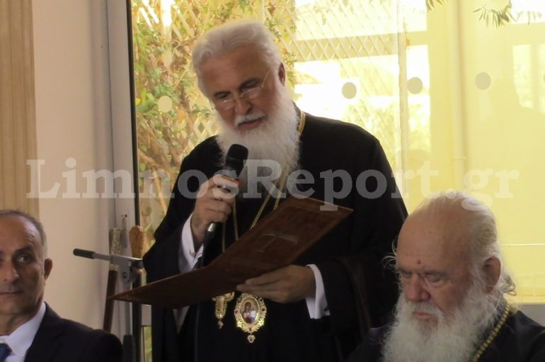 Το επίσημο γεύμα προς τιμήν του νέου Μητροπολίτη Λήμνου Ιεροθέου