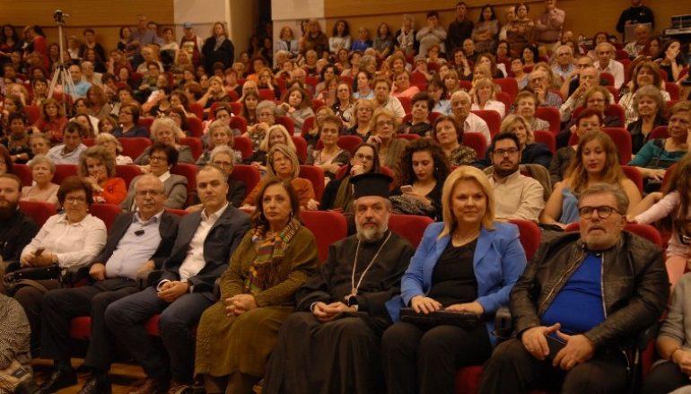 Συναυλία αφιερωμένη στην Χάρις Αλεξίου από την Ι. Μ. Χαλκίδος