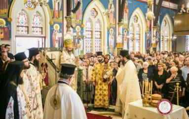 Η Εορτή του Αγίου Νεκταρίου στο Σύνδεϋ της Αυστραλίας