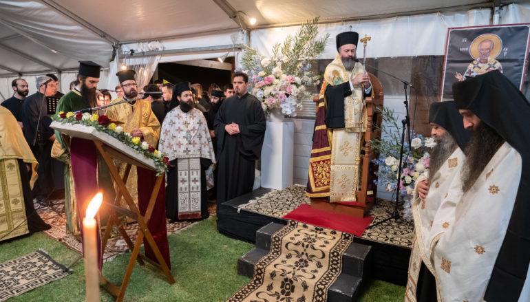 Η εορτή του Αγίου Αρσενίου στο Σύδνεϋ