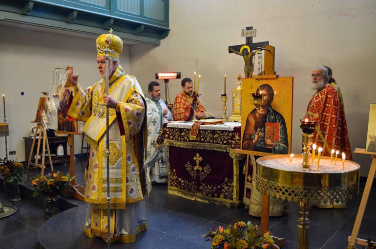 Η εορτή της Αγίας Αικατερίνης στο Άμστερνταμ