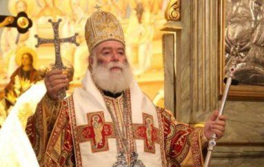 Ο Πατριάρχης Αλεξανδρείας ενέταξε στα Δίπτυχα τον Κιέβου Επιφάνιο