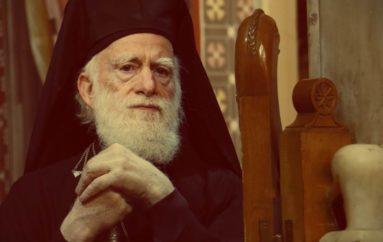 Δήλωση του Αρχιεπισκόπου Κρήτης για το νέο Ποινικό Κώδικα