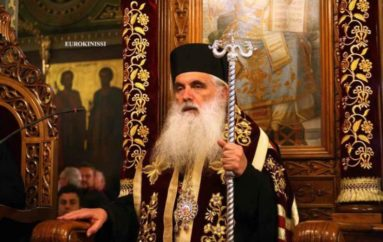 """Μητροπολίτης Αργολίδoς: """"Δεν μπορώ ως χριστιανός να κλείσω τα μάτια μου"""""""
