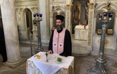Ο πρώτος Αγιασμός του νέου Πρωτοσυγκέλλου της Ι. Αρχιεπισκοπής Αθηνών