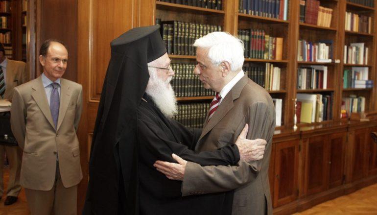 Τηλεφωνική επικοινωνία Παυλόπουλου –Αρχιεπισκόπου Αλβανίας