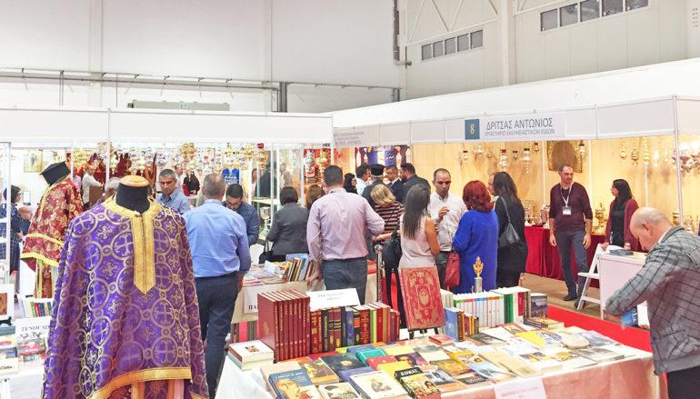 Άνοιξε τις πύλες της η 25η έκθεση «ΟΡΘΟΔΟΞΙΑ» στην Λάρνακα
