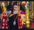 Πρόγραμμα Ονομαστηρίων του Μητροπολίτη Πρεβέζης Χρυσοστόμου