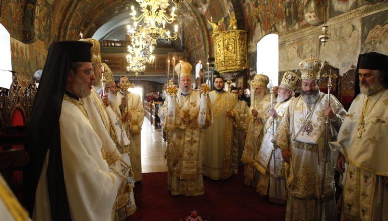 Τα Ονομαστήρια του Αρχιεπισκόπου Κύπρου Χρυσοστόμου