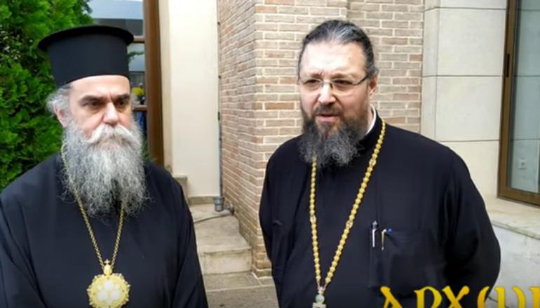 Δηλώσεις για το Δ΄ Πανελλήνιο Συνέδριο Θρησκευτικού Τουρισμού