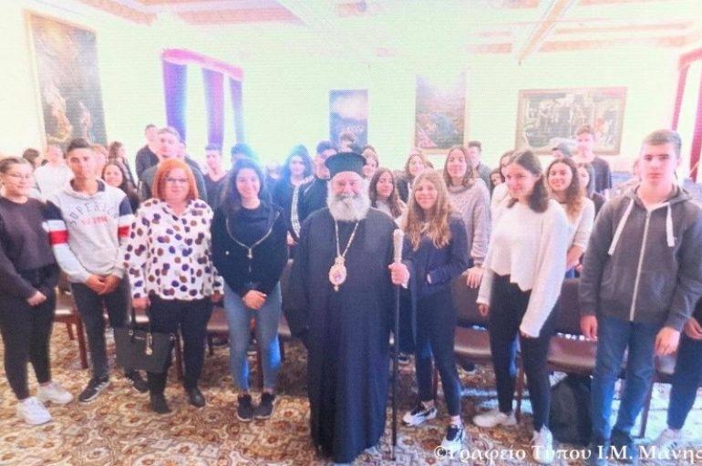 Ο Μητροπολίτης Μάνης στο Παγκύπριο Γυμνάσιο