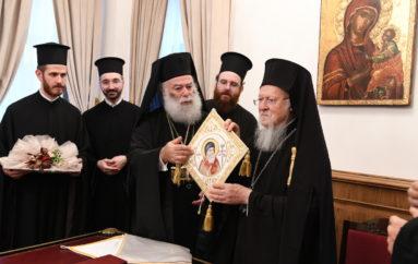 Ο Πατριάρχης Αλεξανδρείας στο Οικουμενικό Πατριαρχείο
